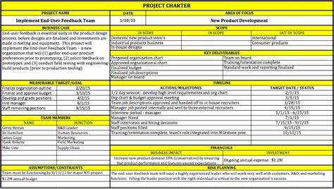 Project Deliverables Template Yun56co