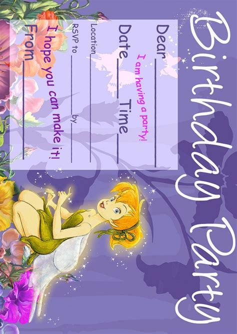 tinker bell birthday party invitatiion ideas  printable birthday invitation templates