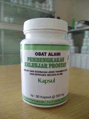 klinik herbal dian anugrah pembengkakan kelenjar prostat