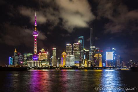 Shanghai at Night - HawkeBackpacking.com