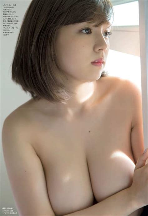 ai shinozaki Nude Pictures Rating 8 85 10