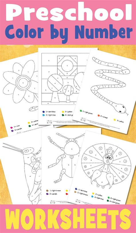 preschool color by number worksheets itsy bitsy 788 | Printable Preschool Color by Number Worksheets