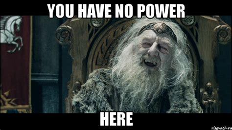 You Have No Power Meme - you have no power here мем у рисовач ру