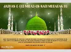 Eid Milad Un Nabi Mubarak Greetings, Messages, Wishes