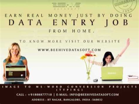 data entry from home data entry jobs from home youtube