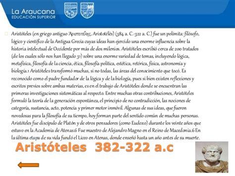 Biografia De Resumen by Resumen De La Biografia De Platon Aristoteles Y Socrates