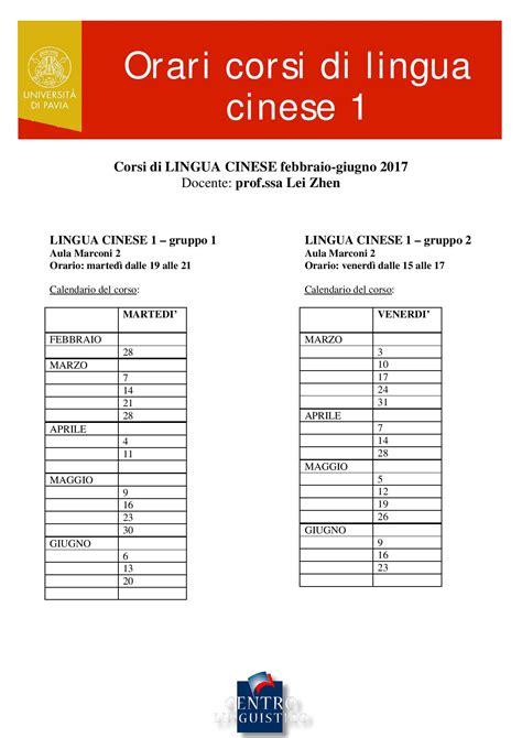 centro linguistico pavia corsi di lingua cinese universit 224 di pavia