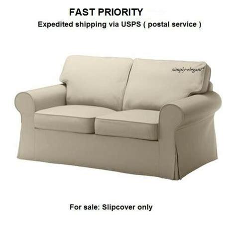 Ikea Ektorp Loveseat Cover by Ikea Beige Cover Ektorp Loveseat 2 Seat Sofa Slipcover