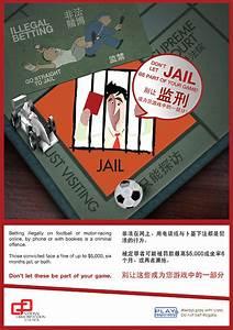 Design Taxi Singapore National Crime Prevention Council