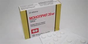 Безопасные лекарства от высокого давления