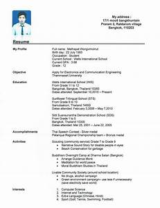 first job resume template health symptoms and curecom With best job resume template