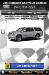 cars2go drives auto sales for jim stutzman chevrolet cadillac