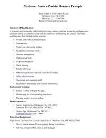 cashier customer service resume sle sle cashier description resume 2016 recentresumes