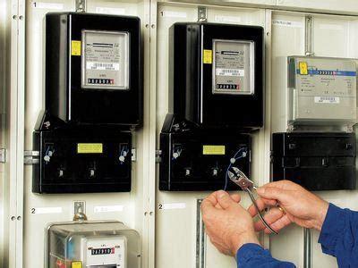 Stromkosten In Nebenkosten by Update34 Jobcenter Vermieter Per Gesetz Fuer Strom