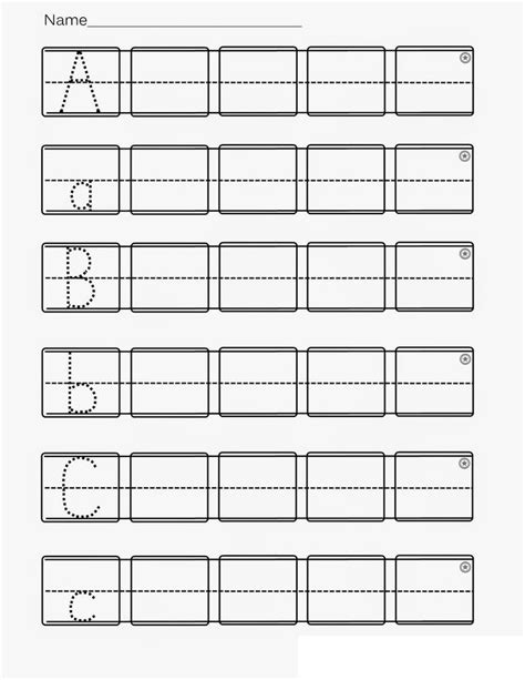 alphabet abc worksheet printables    images