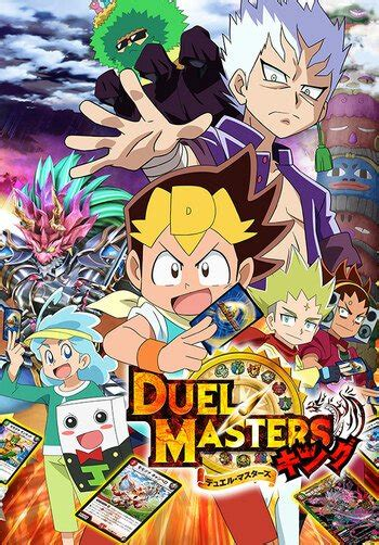 duel masters king anime planet