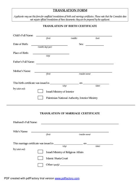 downloadable birth certificate translation