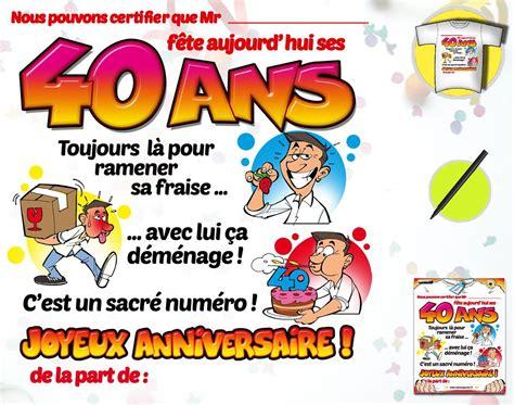 photo 40 ans carte anniversaire carte invitation anniversaire 40 ans gratuite 224 imprimer carte