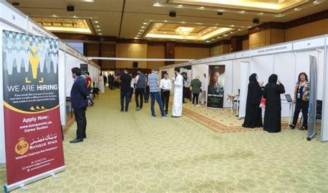 au career fair  inaugurated