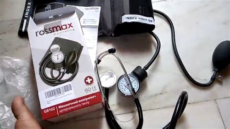 Rossmax GB102 Aneroid Blood Pressure Monitor UNBOXING