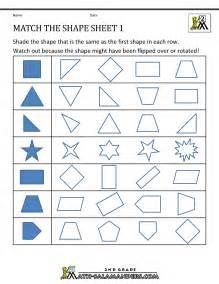 2nd Grade Math Worksheets Shapes