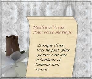 souhait mariage carte de souhait carte de voeux virtuelle fete anniversaire