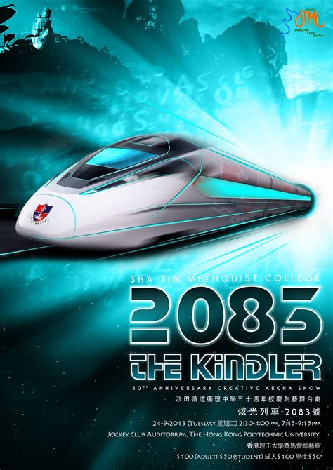 30th Anniversary Creative Arena Show  2083 The Kindler