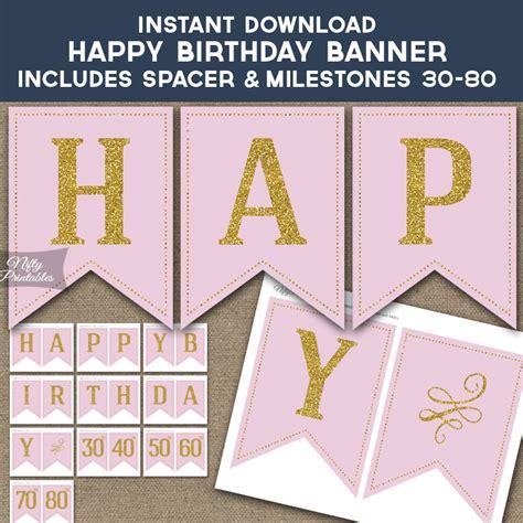 printable pink gold birthday banner