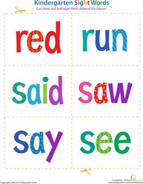 site words for preschoolers flashcards kindergarten sight words to see worksheet 633