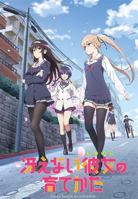 l anime saenai kanojo no sodatekata en visual