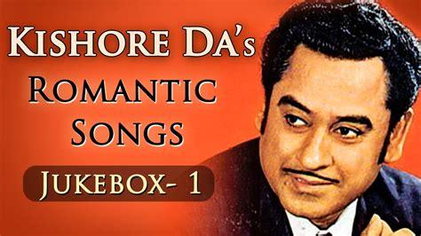 Kishore Kumar Top 10 Romantic Songs {hd}