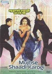Hindi Movie MUJHSE SHAADI KAROGI Blu-ray