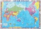 世界地圖520pcs@小慧的繪畫及街頭攝影展示館 PChome 個人新聞台