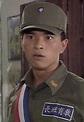 台灣第一部軍教電影–報告班長Yes,Sir! - S46123的創作 - 巴哈姆特