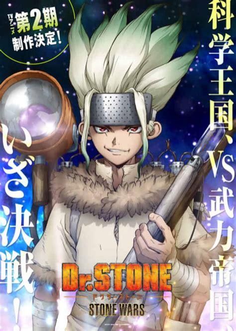 dr stones adventures       season