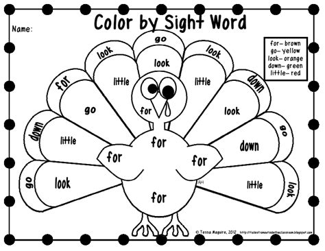 color  sight word printables thanksgiving