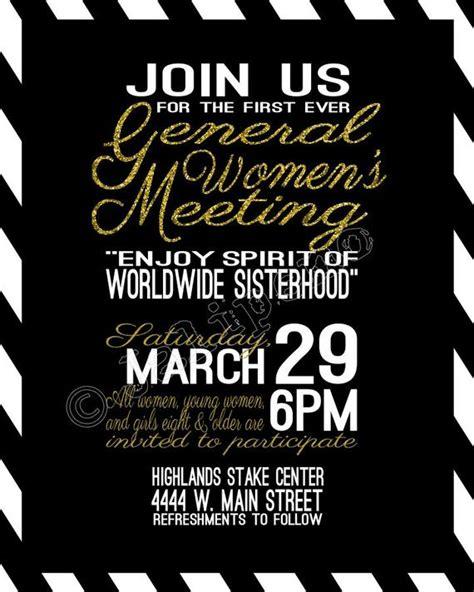 items similar  lds general womens meeting flyer