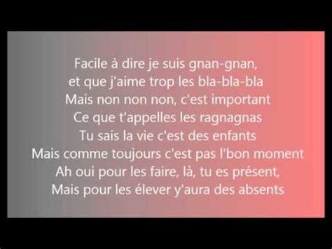 Tous Les Memes Lyrics - stromae tous les m 234 mes paroles lyrics youtube