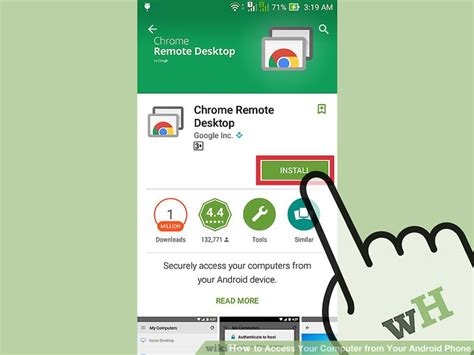 How To Access Your Computer From Your Android Phone
