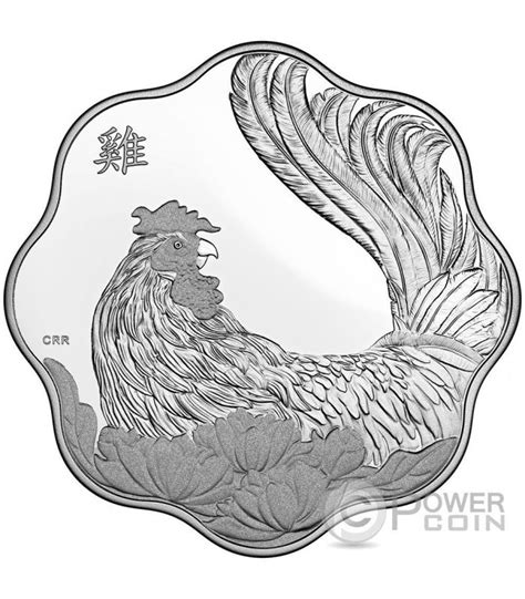 rooster lotus lunar year chinese zodiac silver coin canada