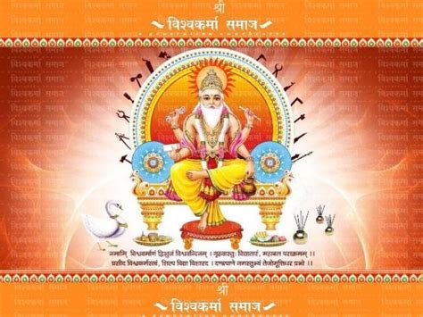 Vishwakarma Day Quotes Wishes Sms Messages Status Dp Pic