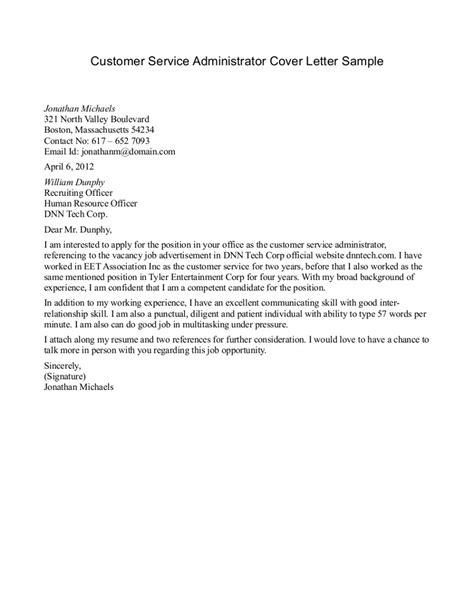 20260 customer service cover letter customer service supervisor cover letter sle