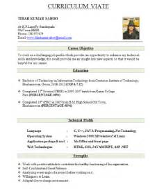 best resume format freshers free download page not found the perfect dress