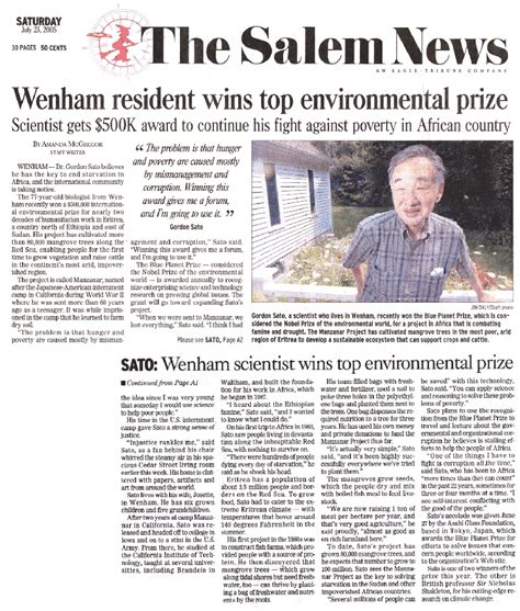 news article newspapers published in massachusetts