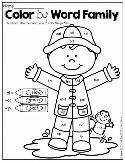 Word Clipart Yellow Activities Families Worksheets Kindergarten