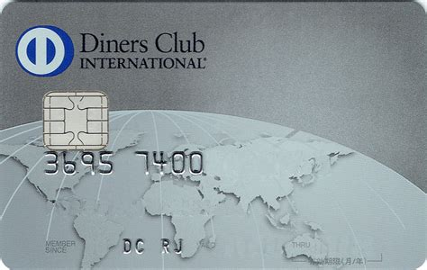Apply online or by phone. Diners Club International - Wikipedia