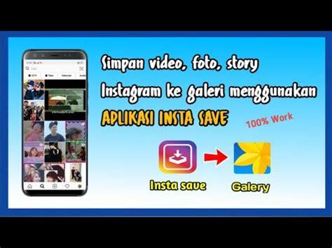 Cara menggunakan memoji di iphone. Cara Menyimpan Video, foto, story dari Instagram ke galeri dengan aplikasi - YouTube