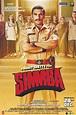 Simmba (2018) - FilmAffinity