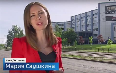 Russian Reporter Expelled From Ukraine 3 Year Entry Ban