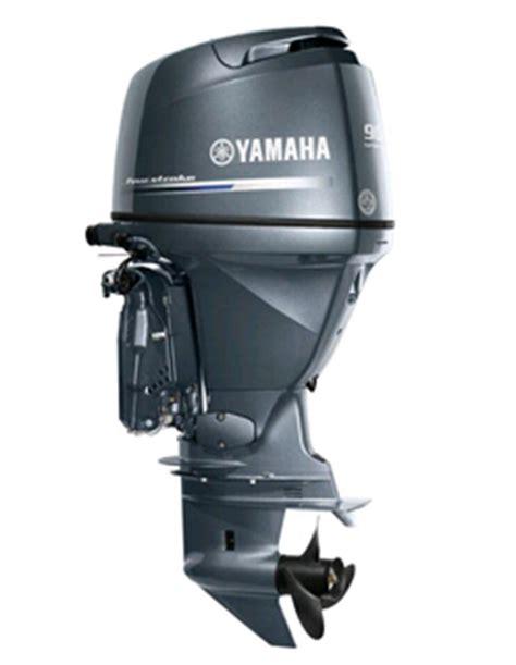 Honda Boat Motors 90hp by Yamaha 90 Outboards 4 Stroke Boat Motor Sale Midrange F90la